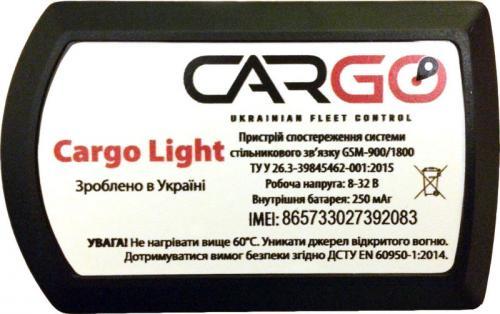 Cargo Light