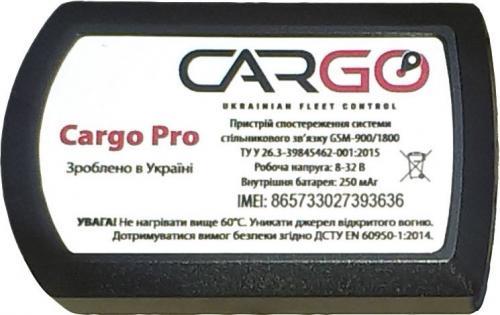 Cargo Pro
